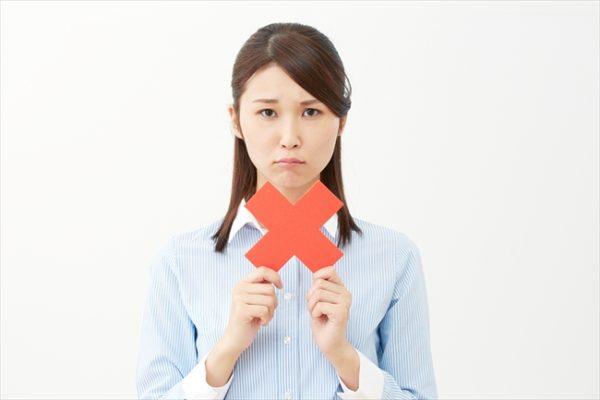 福岡のクレジットカード現金化業者は危険