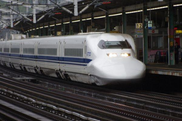 新幹線チケットの現金化は危険