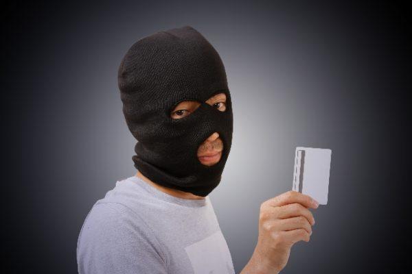 カードの不正利用防止のための利用停止