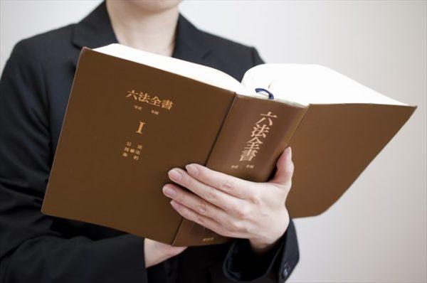 現金化サービスで適用される法律