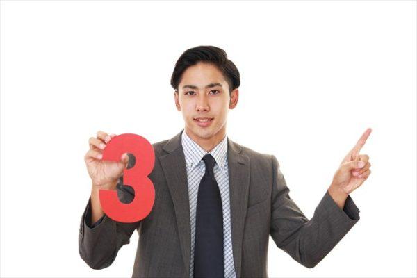 ドコモケータイ払いの3つの特徴