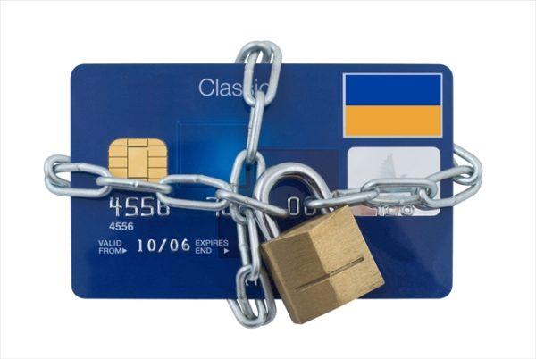 クレジットカード利用停止の危険性