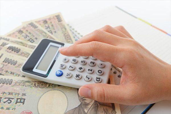 現金化業界の換金率が違う問題を徹底解説